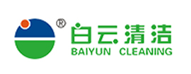 baiyun cleaning