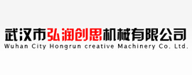 wuhan hongrunchuangsi greative machinery co.,ltd