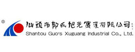Shantou Guo's Xuguang Industrial Co.,Ltd.