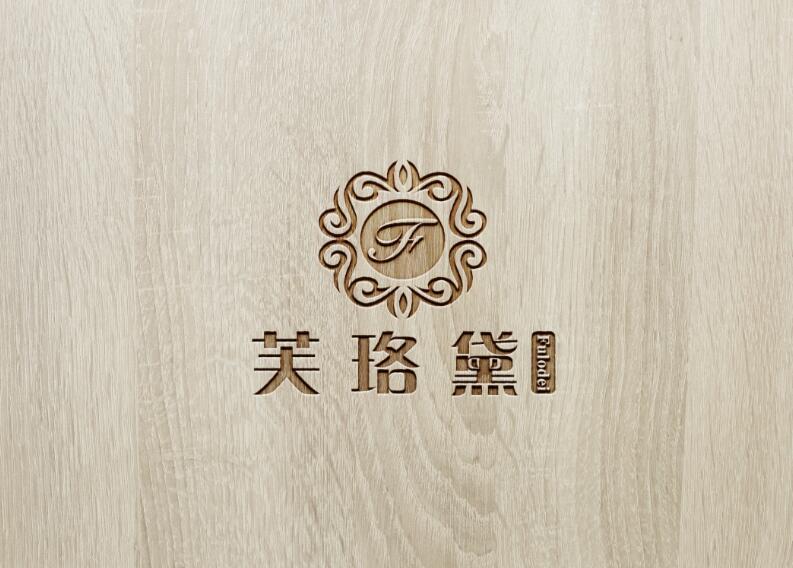 鹿邑县蓝天毛业有限公司