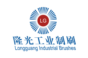 Shanghai Longguang Industrial Brush Co., Ltd.