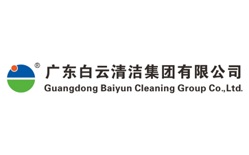 Exhibitor Recommendation: Guangdong Baiyun Cleaning Group Co.,Ltd(Booth No.N4E12)