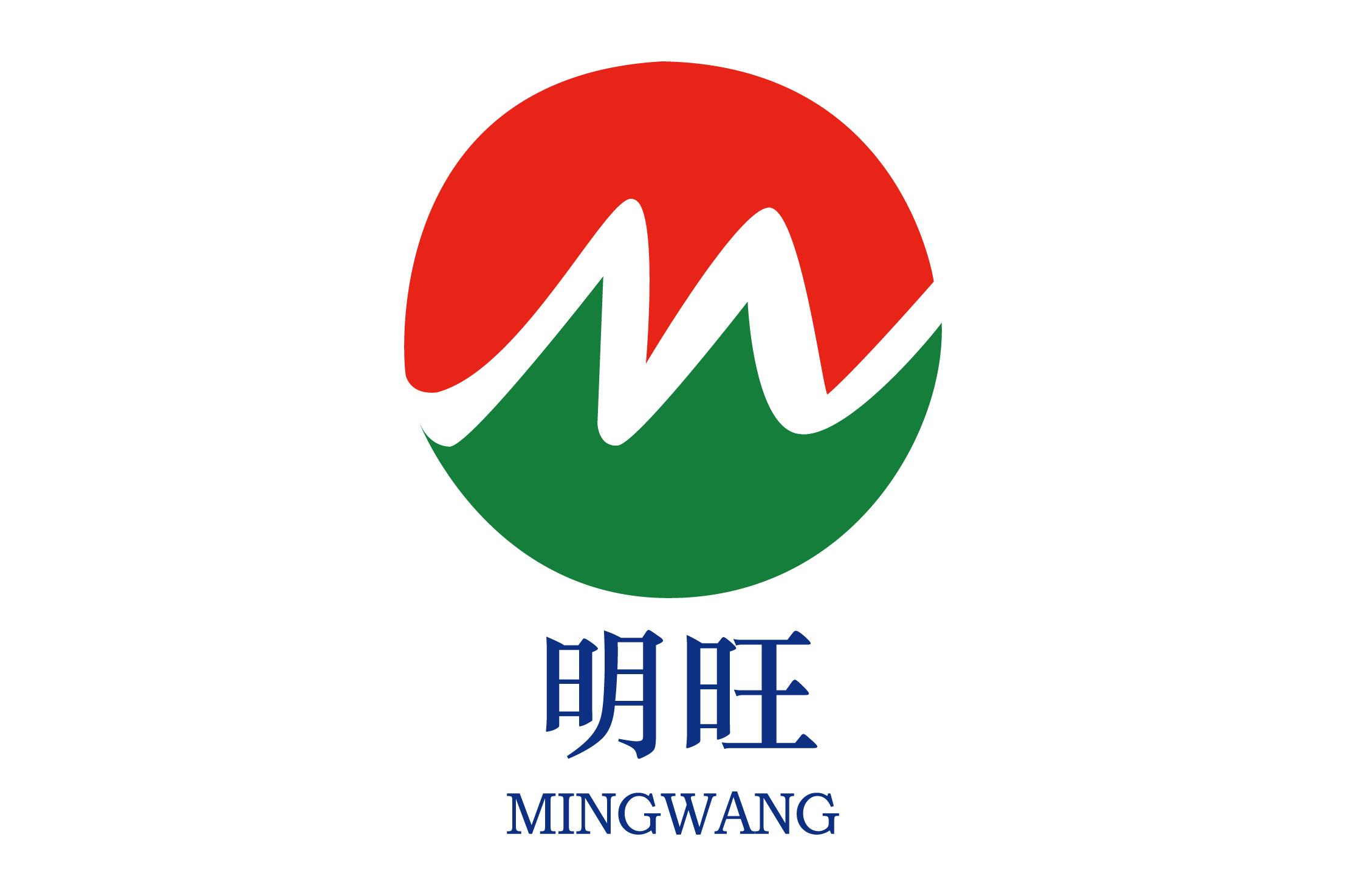 展商推荐:广州市南沙明旺合成纤维厂(展位号:N5C10)