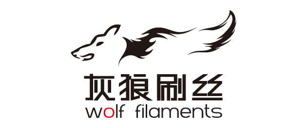 Shenzhen Tide Filaments Co., Ltd