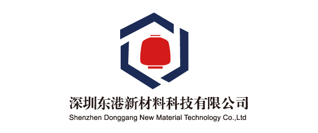 Shenzhen Donggang New Material Technology Co.,Ltd.